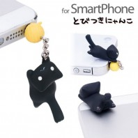 Anti Dust Plug Cap Earphone for iPhone 4S 5S Samsung HTC Cat Yellow Ball Cute Q2