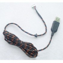 Kana Kinzu USB Mouse Cable